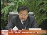 《湖北新闻联播》 20111227