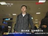 [中超]申花球员冯仁亮正式试训比利亚雷亚尔队