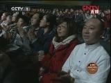 歌曲:《回家》演唱:顺子  2012元旦晚会