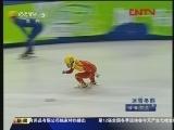 <a href=http://sports.cntv.cn/20120111/125843.shtml target=_blank>[冬运会]长春吉林分获短道速滑男女团体金牌</a>