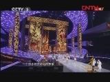 《2011CCTV体坛风云人物颁奖盛典》 20120115 (1)