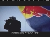<a href=http://sports.cntv.cn/20120115/113322.shtml target=_blank>[完整赛事]2012红牛南山公开赛决赛全程回放</a>