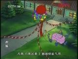 虎娃9 中秋团圆夜 动画大放映-央视动画专场 20120118
