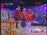 《欢聚夕阳红》 20120122 中国年就是这个味儿