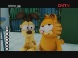 加菲猫的幸福生活 被溺爱的猫咪 动画剧场 20120121