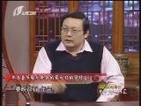 《老梁故事汇》 20120125 八十年代春晚好在哪