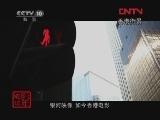 [第10放映室]华语电影新力量 香港新电影(上) 砥柱中流