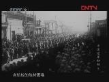 中国空军秘档 东北老航校风云录 第五集 [发现之路]