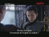 La maison seigneuriale des Fan Episode 11