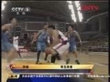 <a href=http://sports.cntv.cn/20120206/108716.shtml target=_blank>[CBA]李根拉杆上篮领衔第30轮五佳球</a>
