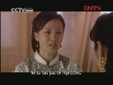La maison seigneuriale des Fan Episode 16