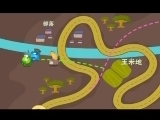 绿豆蛙 漂流岛奥运日志 狗撵马拉松