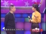 《欢聚夕阳红》 20120219 空巢老人的伴儿