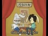 《兔兔年话》 第1集 嘉宾:松松兔