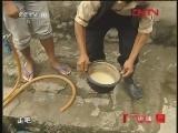《CCTV-10讲述》 20120221 乡村医生·和光才(上)
