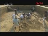 二十世纪中国重大考古发现 第三集 郑韩故城(下)[发现之路]