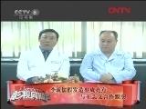 [影视同期声]李成儒假发造型成亮点 与王志文合作默契(20120305)