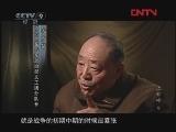 上甘岭—最长的43天 第九集 摧毁心理战 20120309