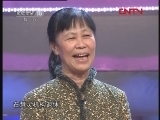 《欢聚夕阳红》 20120318 守护特殊天才的老人