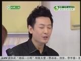 《美味人生》 20120331 热心观众的美女私房菜--柠檬鸡翅