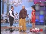 《欢聚夕阳红》 20120401 当年我们演了《红色娘子军》