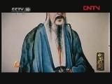《文化经典》 20120407 七彩长虹