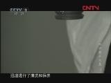 20120412 叩开契丹大墓(2)【发现之路】