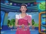 《动画梦工场》 20120415