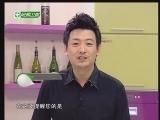 《美味人生》 20120416 快速打造家常湘菜——剁椒鸡蛋