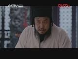 Le Grand empereur des Han Episode 10