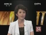 [文化正午] 拯救文艺片 20120502