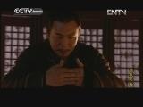 Le Grand empereur des Han Episode 38