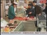 饥饿养猪法:让猪肉更好吃