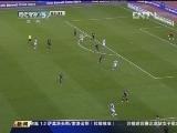 <a href=http://sports.cntv.cn/20120513/101859.shtml target=_blank>[西甲]动力不足 巴伦西亚客场0比1负于皇家社会</a>