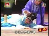 窦娥冤 第4集 看戏 - 厦门卫视 00:24:24