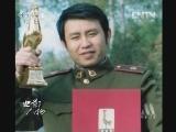 《电影人物》 20120518 电影烟火师 尹星云