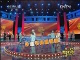 《梨园闯关我挂帅》 20120521