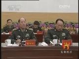 《军事报道》 20120523