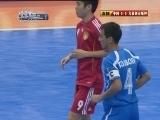 [国内足球]五人制:中国VS乌兹别克斯坦 上半场