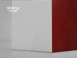 [视频]城市1对1 中国北京英国伦敦