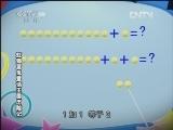 虹猫蓝兔童话王国历险记 勇斗荆棘 动画乐翻天 20120528