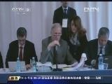 <a href=http://sports.cntv.cn/20120601/103629.shtml target=_blank>[意甲]意大利赌球案开庭 被告群很庞大</a>