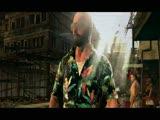 《马克思佩恩3》E3 2012展会预告