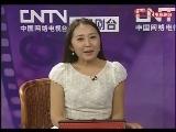 电视剧《丑角爸爸》主演李保田访谈实录