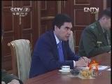 《军事报道》 20120605