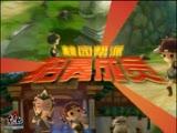 《桃园》玩家恶搞视频:CCTV乱入帮派系统