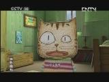 《动画乐翻天》 20120608