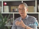 朱清时:中国最具争议性的校长 公开批评高考制度
