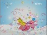《动画梦工场》 20120611