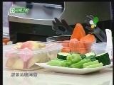 《美味人生》 20120611 体内环保餐 让你瘦身3公斤